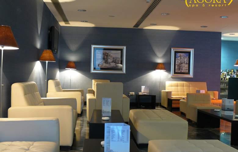 Agora Spa & Resorts - General - 20