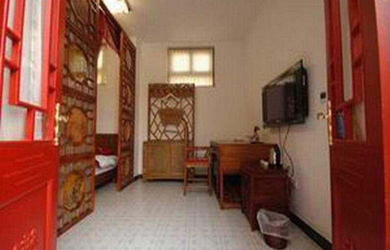 Tiananmen Yier Guesthouse - Room - 1