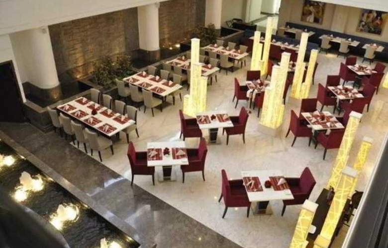 Park Plaza Chandigarh (James Hotels Ltd) - Restaurant - 1