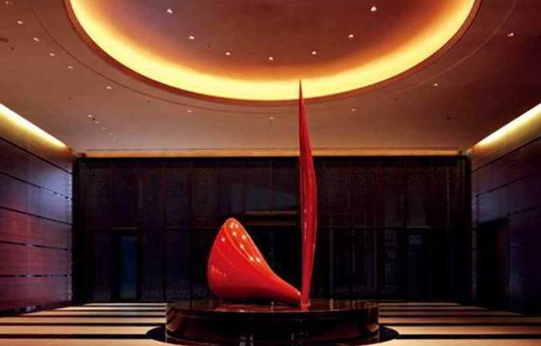 Conrad Tokyo - Hotel - 9