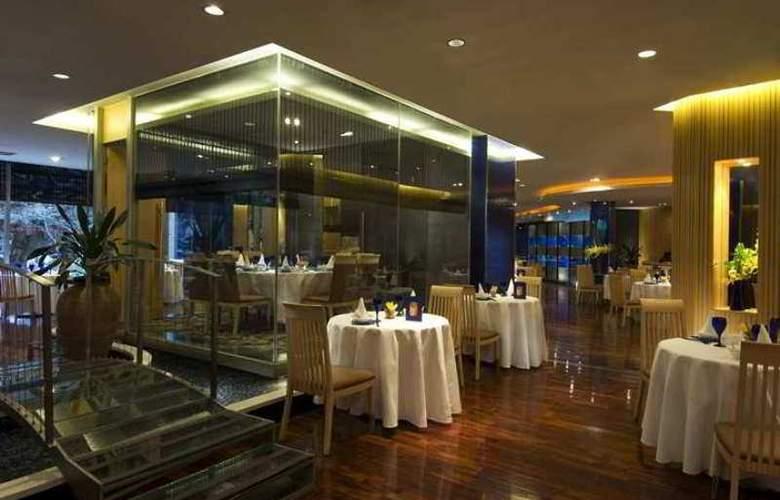 The Kunlun Jing An - Hotel - 13