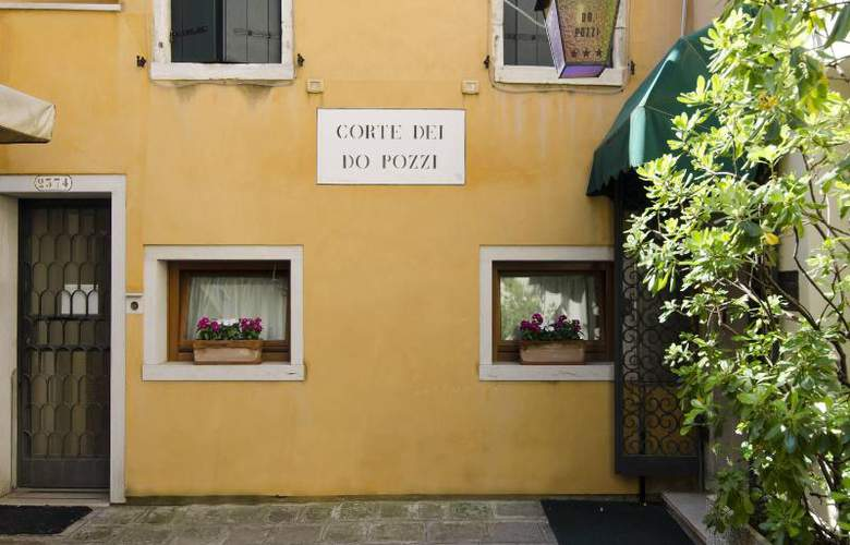 Do Pozzi Hotel - Hotel - 7