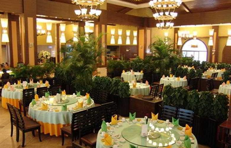 Phoenix City Hotel Guangzhou - Restaurant - 7