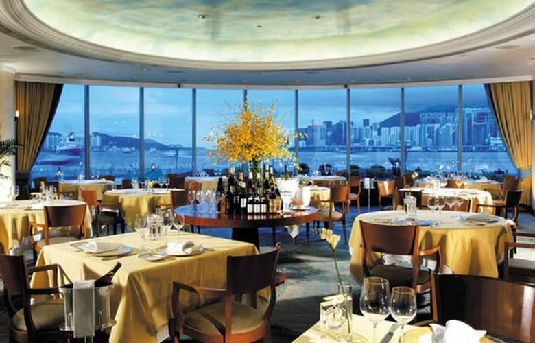 Harbour Grand Kowloon - Restaurant - 4