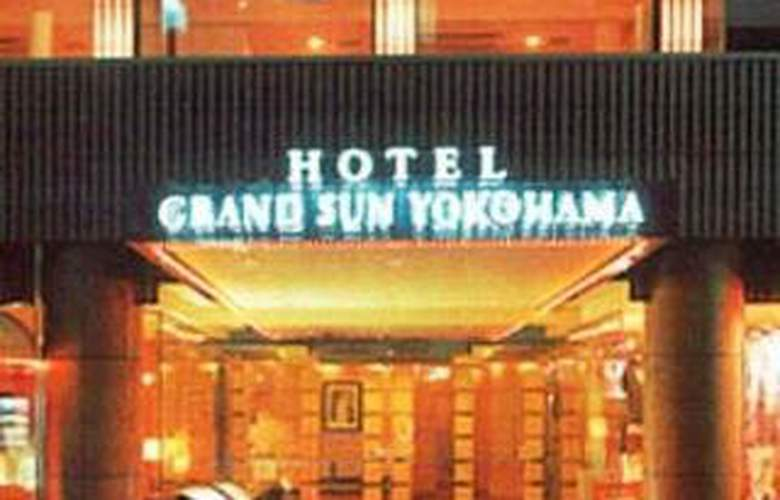 Grand Sun Yokohama - General - 4