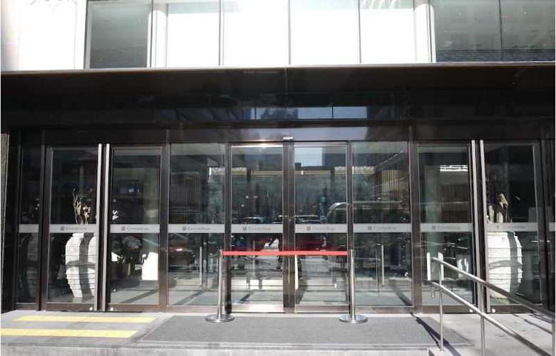 CenterMark Hotel Seoul - Hotel - 2