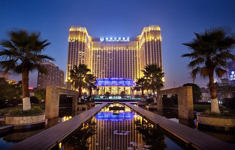Longchamp Garden Hotel Changsha - Hotel - 3