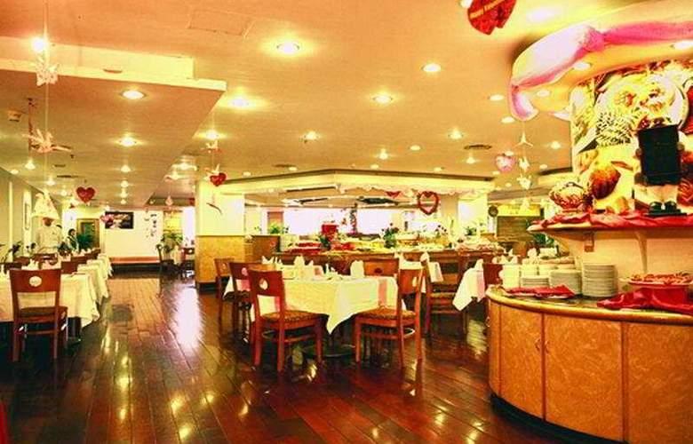 Yinhe Dynasty - Restaurant - 5