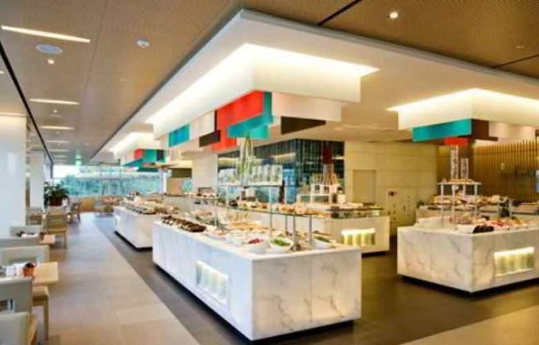 Ramada Plaza Suwon - Restaurant - 8