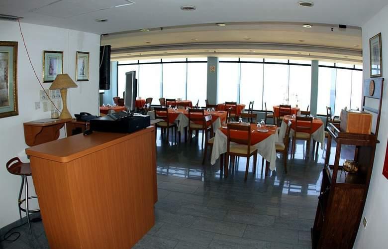 Miramar Suites - Restaurant - 29