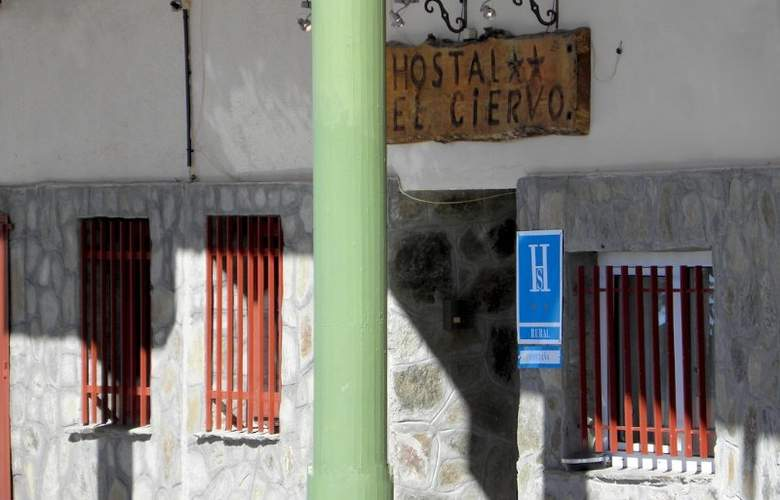 Hostal El Ciervo - Hotel - 6