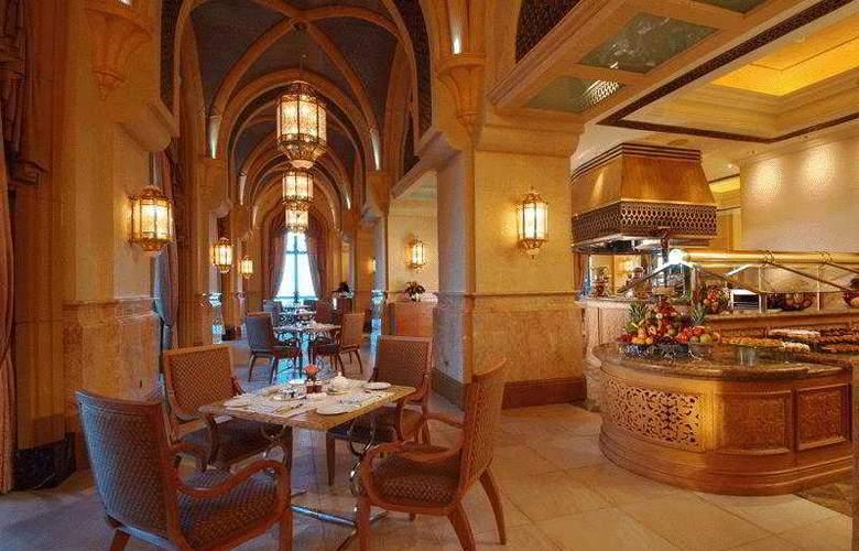 Emirates Palace - Restaurant - 28