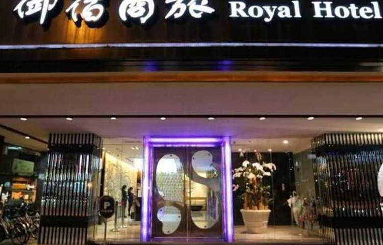 Royal Group Hotel -Chang Chien Branch - Hotel - 2