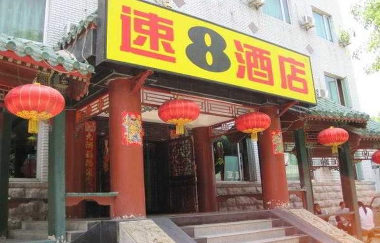 Super 8 Jinbao Street - Hotel - 0