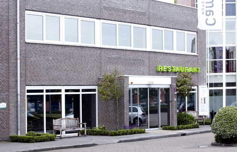 Campanile Breda - Hotel - 6