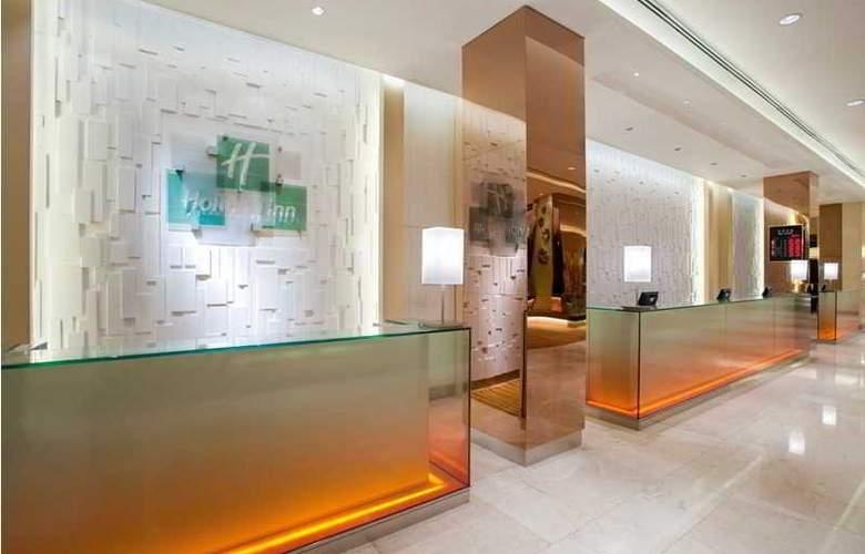 Holiday Inn Pudong - General - 1