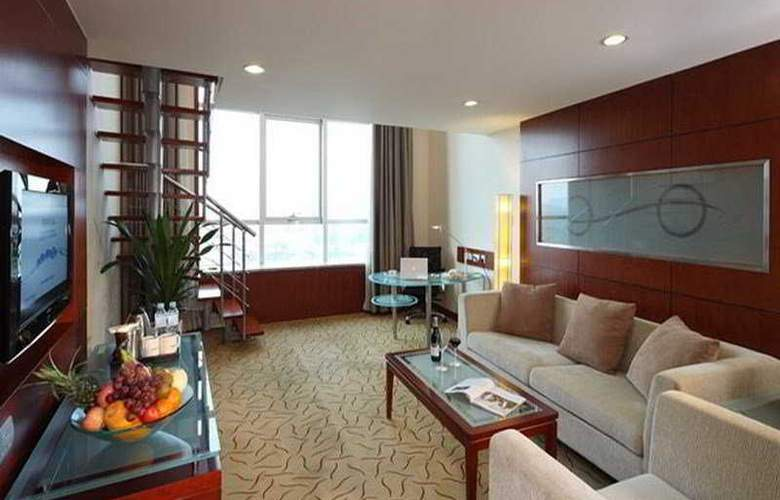 Ariva Beijing West Hotel & Serviced Apartment - Room - 3