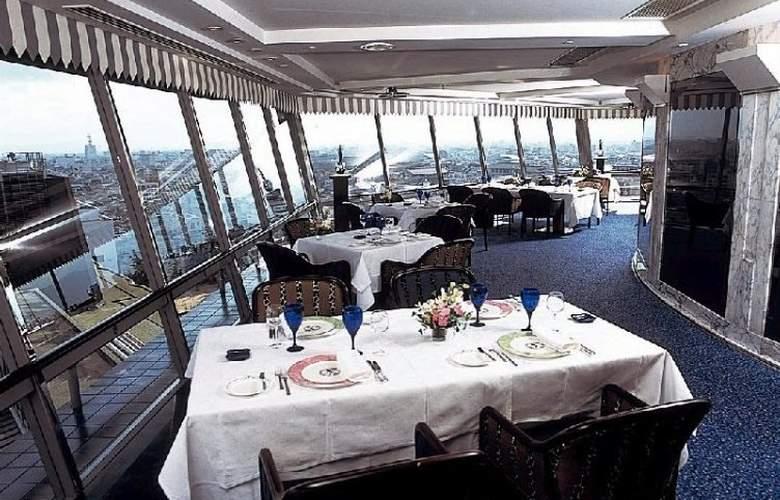 Rihga Royal Hotel Kyoto - Restaurant - 31