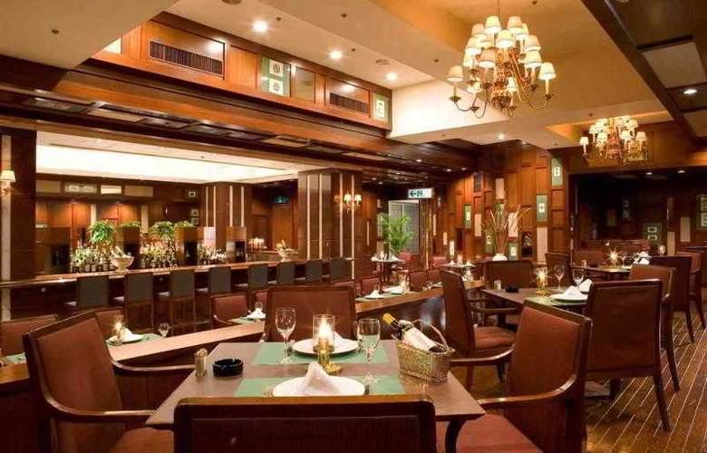 Mercure Nagoya Cypress - Hotel - 10