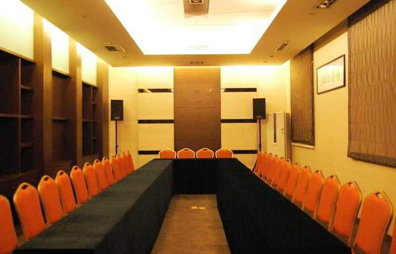 Jinjiang Inn (Wanda Plaza,Jiefang Road,Xi´an) - Conference - 2
