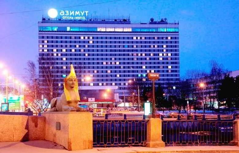 Azimut Saint Petersburg - Hotel - 4