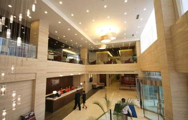 Holiday Inn Express Changjiang - Hotel - 0