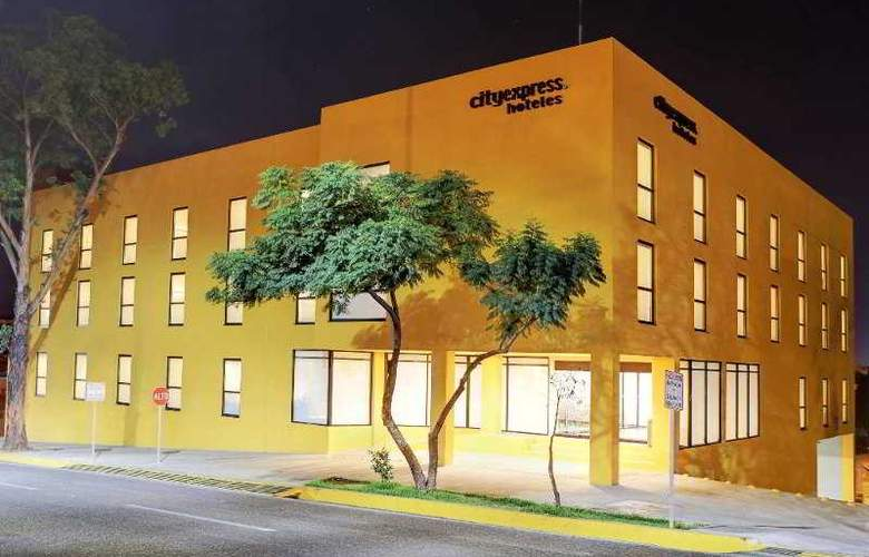 City Express Oaxaca - Hotel - 6