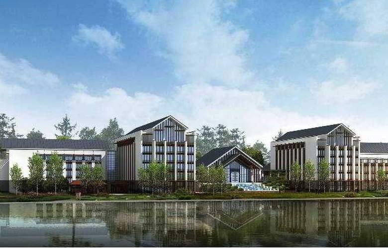 Beijing Hotel - Hotel - 5