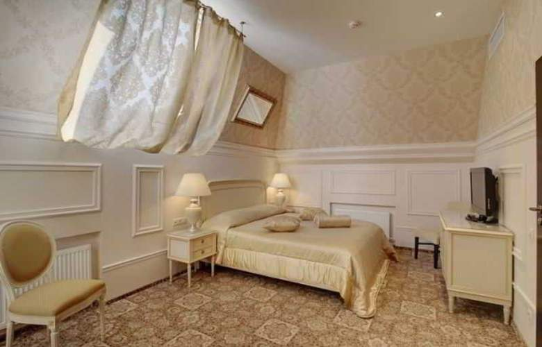 Reikartz Dnipropetrovsk - Room - 12