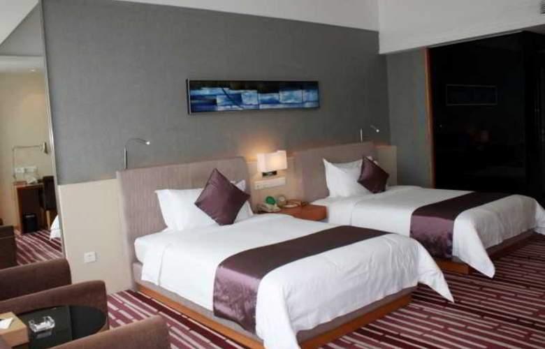 Huaqiang Plaza Hotel Shenzhen - Room - 12
