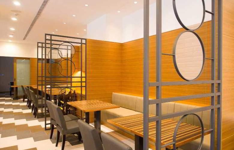 C U Taichung - Restaurant - 2