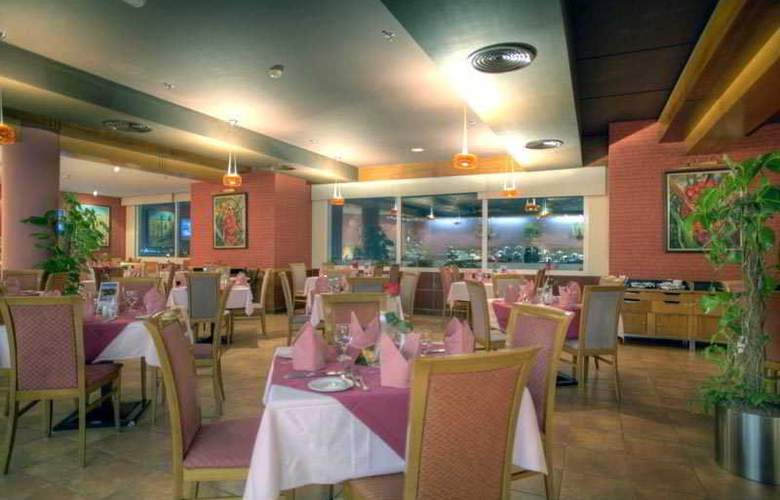 Al Diar Capital Hotel - Restaurant - 9