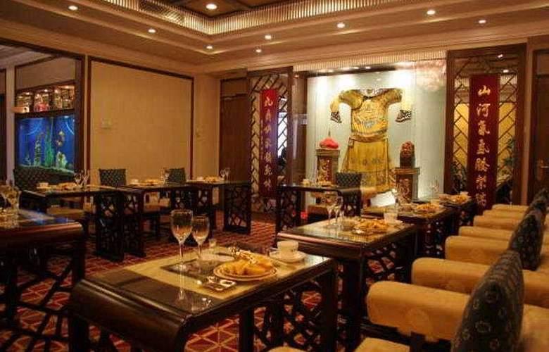 Xin Yuan - Restaurant - 7