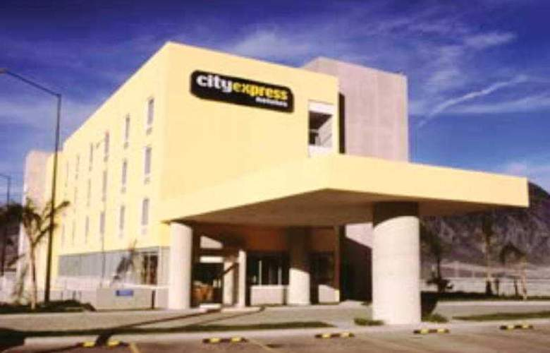 City Express Chihuahua - Hotel - 0