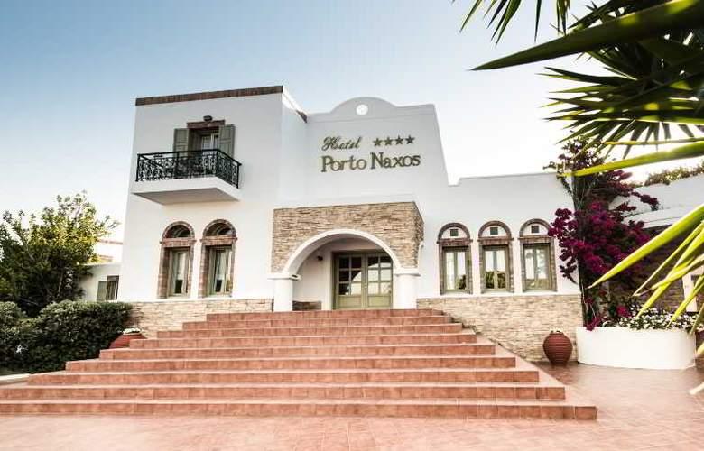 Porto Naxos - Hotel - 2