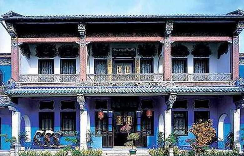 Cheong Fatt Tze Mansion, Penang - Hotel - 0