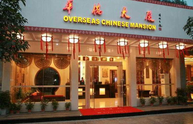 Overseas Chinese Mansion - General - 2