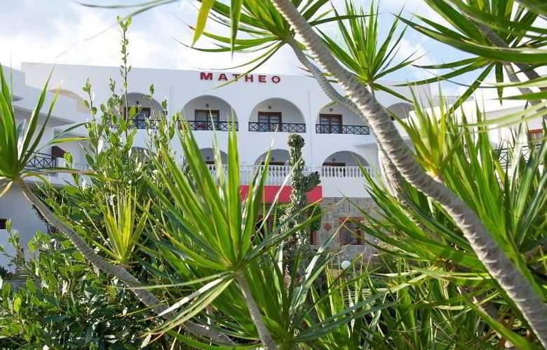Matheo Hotel - Hotel - 3