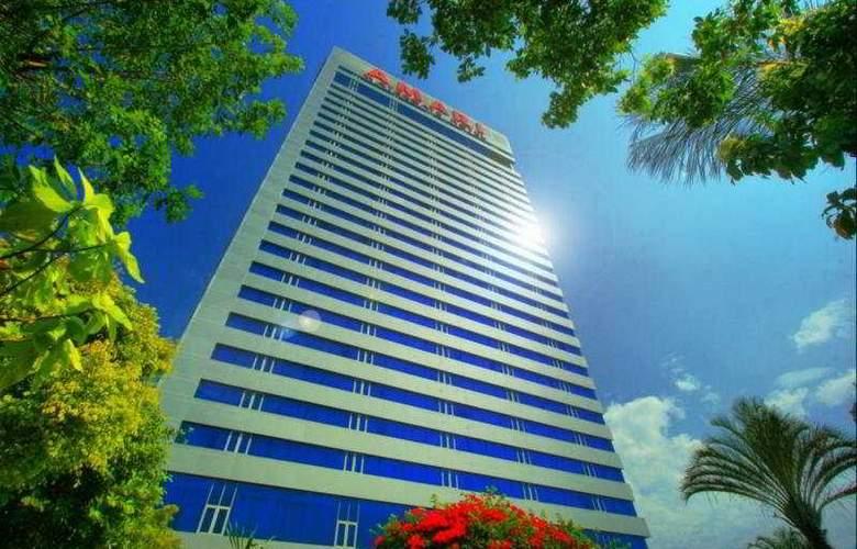 Amari Watergate - Hotel - 0