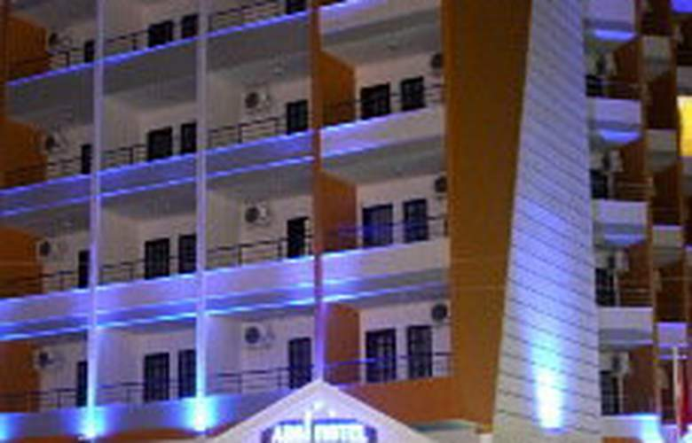 Arsi Hotel - Hotel - 0