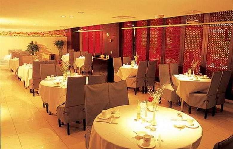 Hong Li - Restaurant - 4