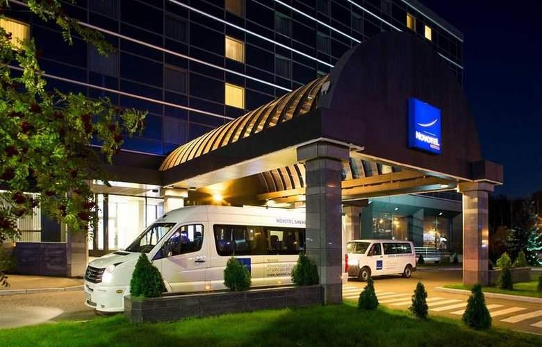 Novotel Moscow Sheremetyevo Airport - Hotel - 21
