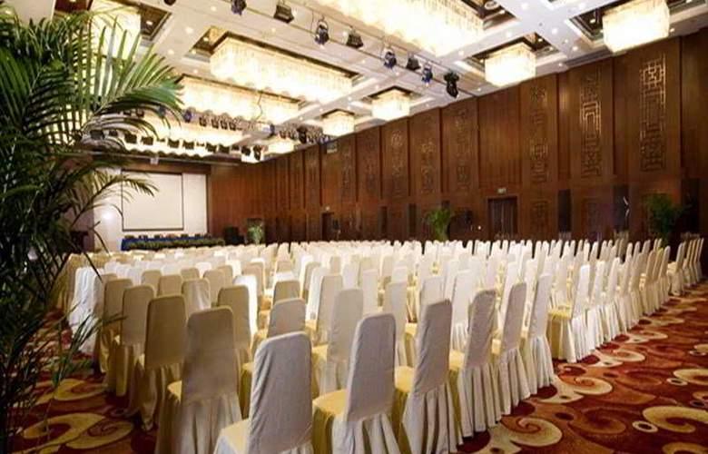 Century Guojian - Conference - 2