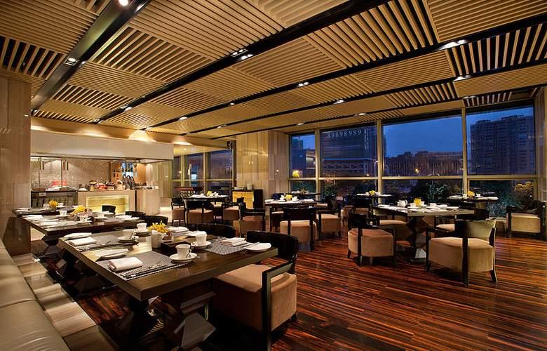 Longchamp Garden Hotel Changsha - Restaurant - 2