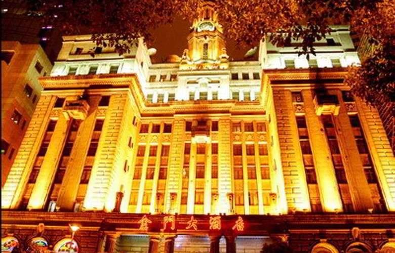 Jin Jiang Pacific - Hotel - 0