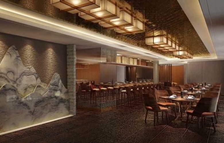 Doubletree by Hilton Guangzhou - Restaurant - 14