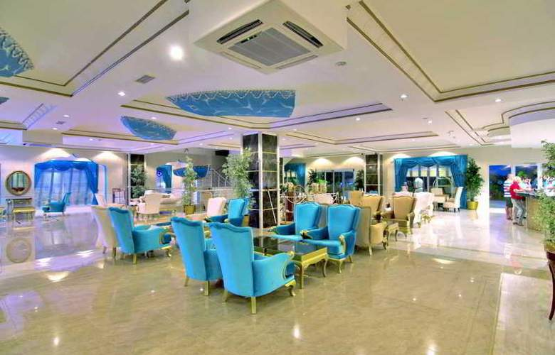 Daima Biz Hotel - General - 1