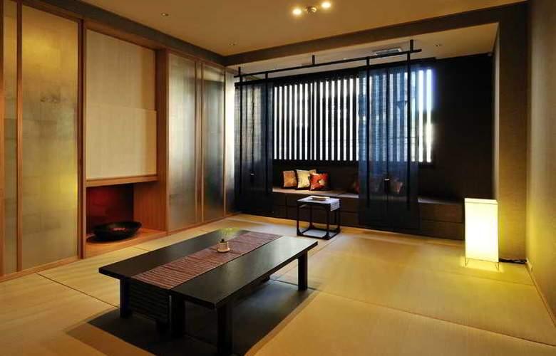 Gion Shinmonso - Hotel - 9