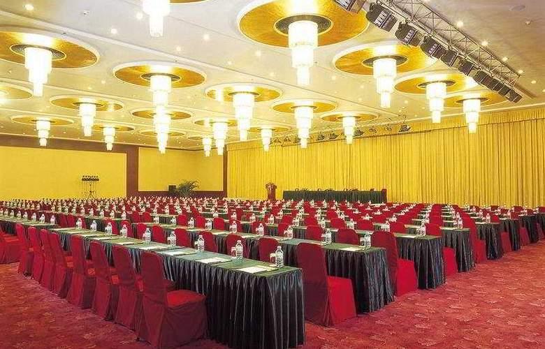 Hua Du - Conference - 7