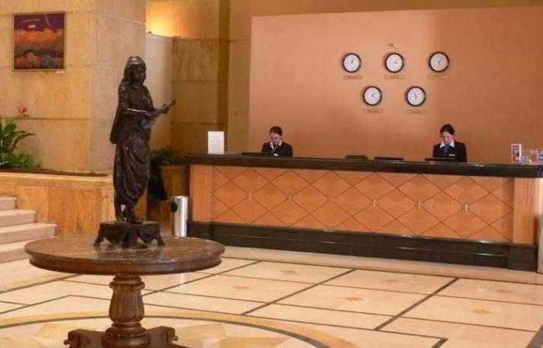 Ramada Plaza Astana Hotel - General - 0